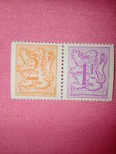 STAMPS  TIMBRE - POSTZEGELS - BELGIQUE - BELGIE 1978 NR 1897a **  (ref 1616)