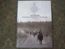"""Russian Cossacks in the Civil War in the South Russia 1917-1920"" Album"