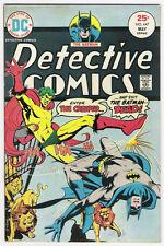 (1975) DETECTIVE COMICS #447 BATMAN! CREEPER! ROBIN! ERNIE CHAN ART! 6.0 / FINE