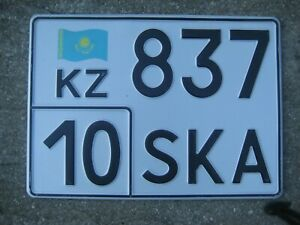KAZAKHSTAN WITH COUNTRY FLAG # 837 10 SKA DEPARTMENT 10 RARE LICENSE PLATE