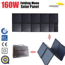 160W Mono Folding Solar Panel Flexible Portable Bag 12V Battery Charging Blanket