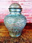 Antique Tin Lined COPPER URN Jar Jug Islamic Persian Arabic Middle Eastern
