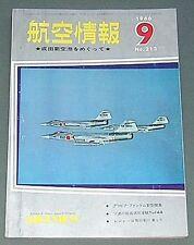 AIREVIEW No. 213 Japanese Aircraft Magazine 9 1966 Vietnam War Military & Civil