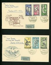 Postal History Czechoslovakia FDC #1091-1096 SET OF 2 sport bowling bicycle 1962
