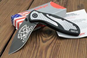 Kershaw Blur Folding Knife 1670ANN 30th Anniversary Limited Edition