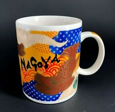 Starbucks Coffee Japan NAGOYA Castle Shachihoko Fes Design OLD LOGO Mug Cup