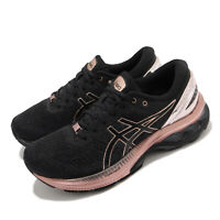 Asics Gel-Kayano 27 Platinum Black Rose Gold Women Running Shoes 1012B015-001