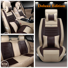 Universal Car Seat Cover Cushion 5-Seats Front+Rear PU Leather & Pillows Coffee