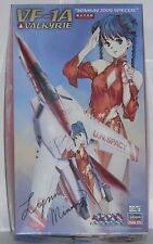 F Maquette MACROSS Hasegawa 1/72 Valkyrie VF1 MINMAY 2009 SPECIAL Edition Limité