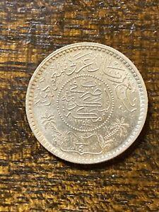 1935  Saudi Arabia 1/4 Riyal AH 1354 Uncirculated Unc High Grade KM#37