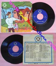 LP 45 7'' SETTE IN UN COLPO italy ELDORADO EL/NPF 24 fiabe no cd mc vhs (*)