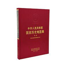 中华人民共和国国家历史地图集(第1册) Historical Atlas of China (Volume 1) - Chinese