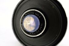 Cooke Speed Panchro 32mm f/2 Ser II Lens Standard Mount Arriflex Only For PARTS
