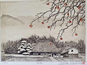 "HIROTO NORIKANE Etching - ""Banshu—The End of Autumn"" (2006)"