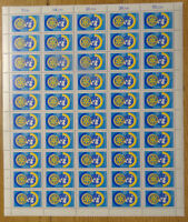 Bund 1327 postfrisch Bogen  LUXUS Formnummer 1 BRD 1987 Rotary Club sheet MNH
