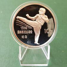 China Silbermünze 10 Yuan 1995 - Olympische Spiele 1996 - PP