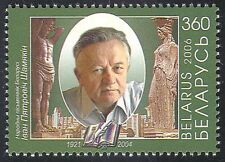 Belarus 2006 Ivan Shamyakin/Writer/Books//Literature/People/Art 1v (n41830)