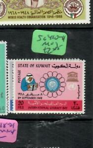 KUWAIT  (P2504B)  SG 410-1    MOG
