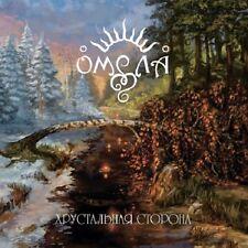 "Omela ""The Crystal Side"" CD [Hard'n'Heavy Folk Rock meets Metal from Russia]"