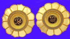 Islamic Muslim frame Allah & Mohammad/Mirror & rhinestone/Home decorative