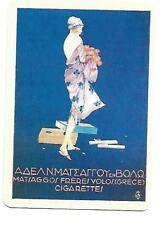SM49 SINGLE swap playing cards MINT SMOKING  GREEK OLD CICGARETTE ADS-3