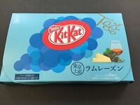 Limited Japanese Kit Kat Tokyo Edition Rum Raisin Flavor Chocolates KitKat JAPAN