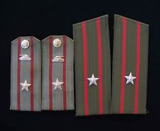 Soviet Armoured and Motorized Rifle troops Shoulder Boards. Major arr. 1969' s