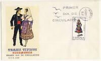 "ESPAGNE / SPAIN / ESPAÑA - 1970 - TRAJES TIPICOS ""SALAMANCA"" Mi.1859 FDC"