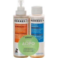 Korres Herbal Vinegar Preventing Lice-Free Shampoo & Lotion Offer Set For Kids
