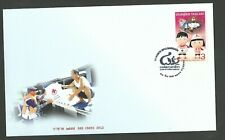 2012 THAILAND - SG: 3321  - RED CROSS - FIRST DAY COVER
