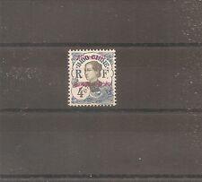 TIMBRE YUNNANFOU 1908 N°35 NEUF* MH CHINE CHINA ¤¤¤ VIETNAM