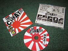 The Cheats - Cheap Pills (cd)