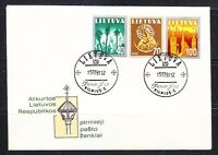 Lithuania 1991 FDC cover St Anne's church,Maddona,Crosses Religious symbols/set