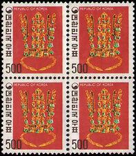 Korean Block Stamps