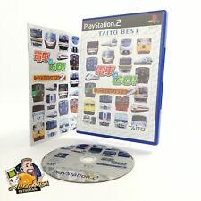 "Sony Playstation 2 Spiel "" Densha De Go! Professional 2 "" PS2 | OVP NTSC-J JAPAN"