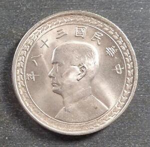 China - Taiwan, Silver 5 Chiao, Yr.38 (1949), BU