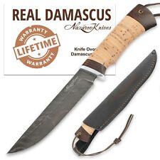 Damascus Steel Hunting Handmade Knife Birchbark Handle OVOD Fixed Blade w/sheath