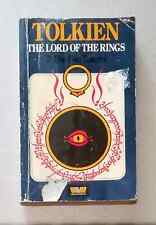 Lord of the Rings: The Two Towers by J. R. R. Tolkien Unwin Paperbacks used 1979