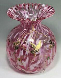 Rare Stevens & Williams Art Glass Gold Decorated Prunus & Butterfly Vase