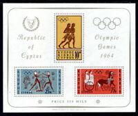 Cyprus #243a MNH S/S CV$8.00