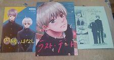 Last Date + Naisho no~ by OTIMPONS Tokyo Ghoul Yaoi Tsukiyama x Kaneki Doujinshi