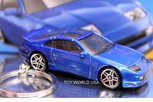 Custom Key Chain Nissan 300ZX Twin Turbo blue