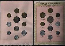 CHINA 1 2 5 FEN 1 2 5 JIAO 1 YUAN GREAT WALL UNC 10 EARLY COIN RARE CHINESE SET