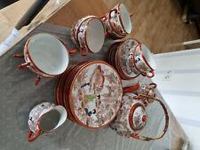 Original japanisches Teeservice Porzellan 12 teilig Geisha mit Wasserzeichen