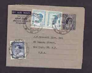 Ceylon 1964 uprated aerogramme to the USA