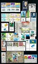 Israel 1989 Complete year set  MNH
