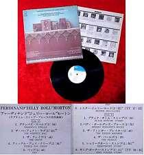 "LP Dick Hyman & Joe Venuti: Ferdinand ""Jelly Roll Morton"" (CBS Sony) Japan 1973"