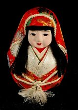 Princess Hime Kimekomi Daruma GoFun Face Japanese Roly Poly Brocade Doll