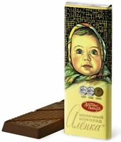 Russian Milk Chocolate Alenka Alonka Bar 20g, Made in Russia Red October