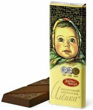 Russian Milk Chocolate Alenka Alonka Bar 20g, Made in Russia Red October